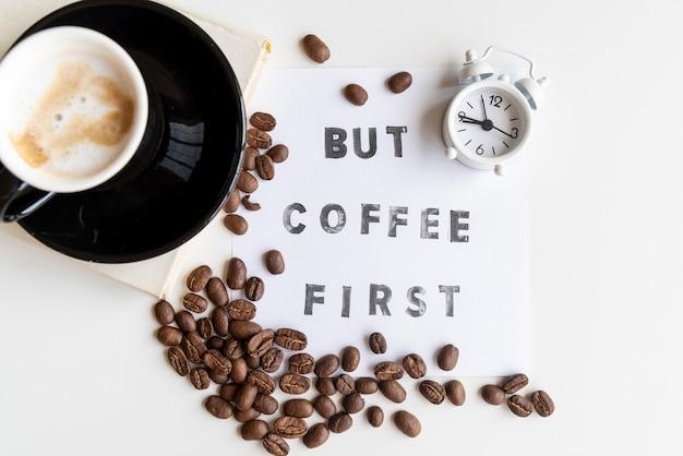 時計付きコーヒーの手配 無料写真