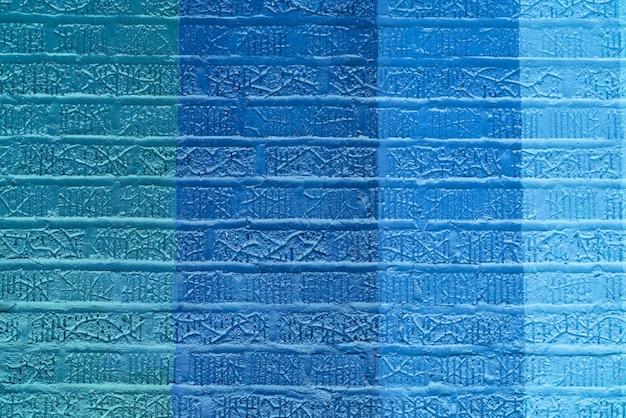 Кирпичная стена синего цвета Бесплатные Фотографии