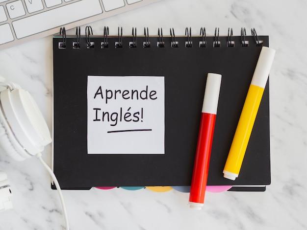 英語を学ぶ準備をする 無料写真