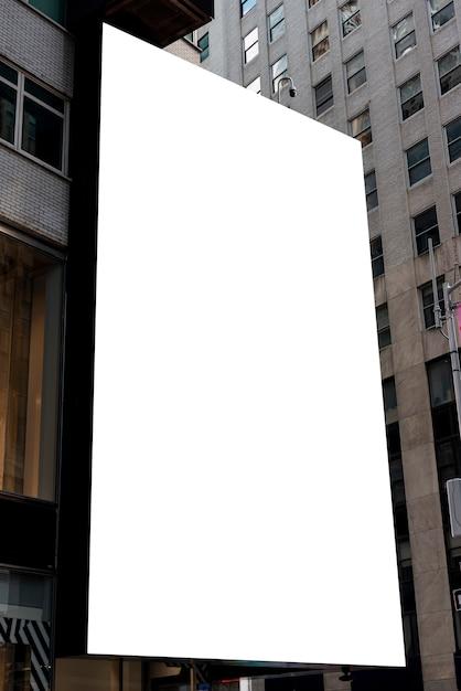 都市景観におけるモックアップ看板 無料写真