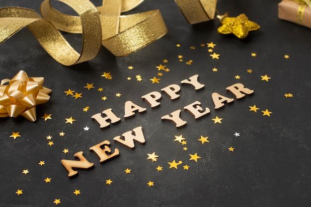 新年の黄金の幸せな願い 無料写真