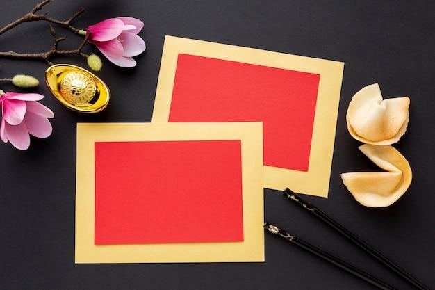 マグノリアと中国の新年カード 無料写真