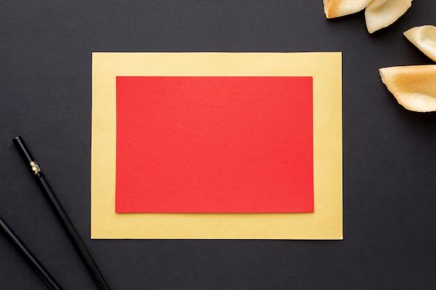 Макет китайской новогодней открытки Бесплатные Фотографии