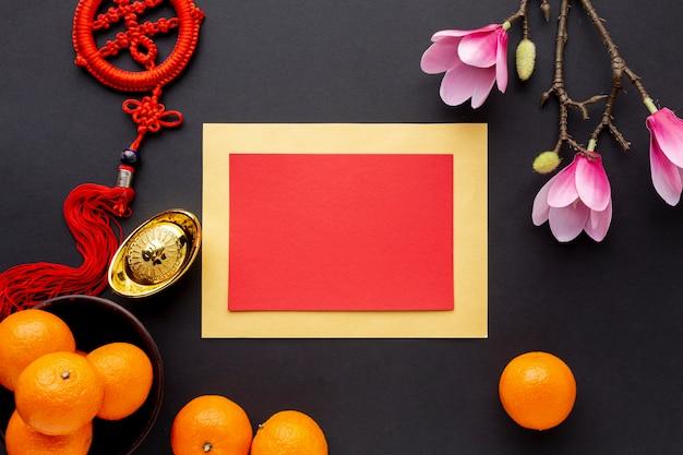 みかんと中国の新年カードモックアップ 無料写真