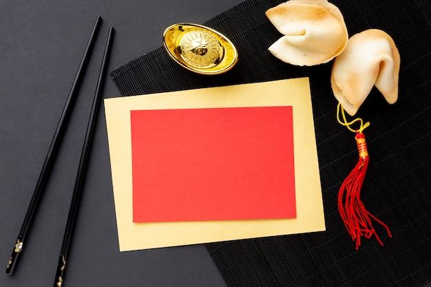 Печенье с предсказаниями и макет карты китайский новый год Бесплатные Фотографии