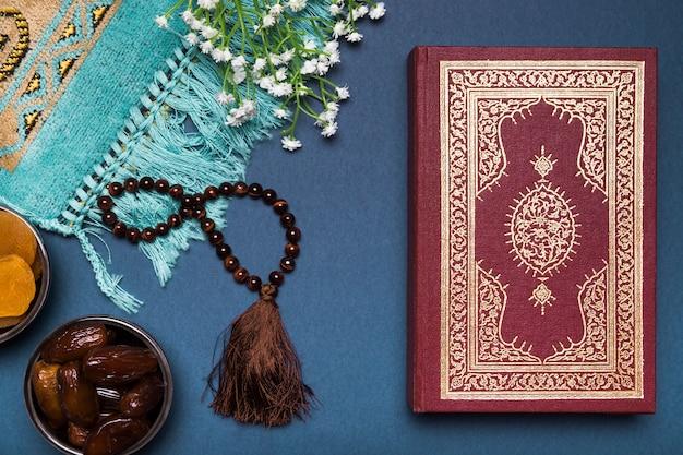 ラマダンの日のお祝い 無料写真