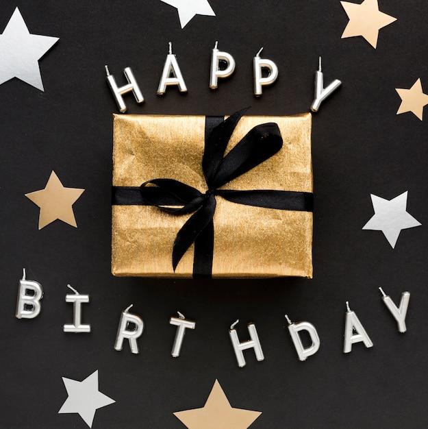 С днем рождения сообщение с подарком Бесплатные Фотографии