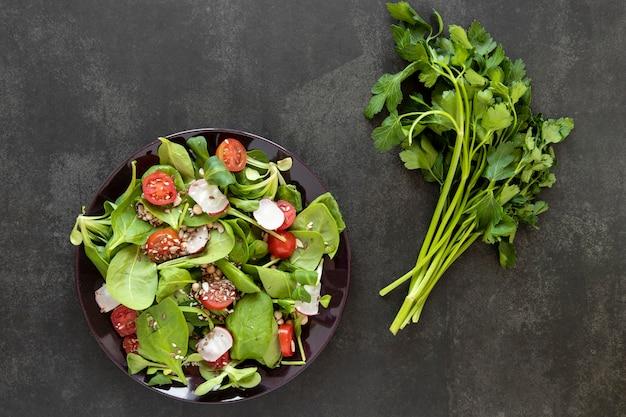 パセリのサラダ 無料写真