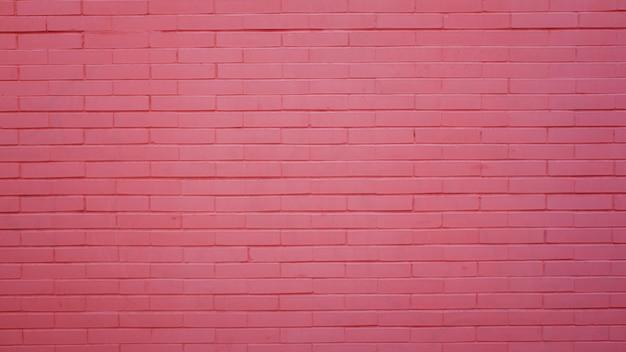 ピンクのレンガの壁 無料写真