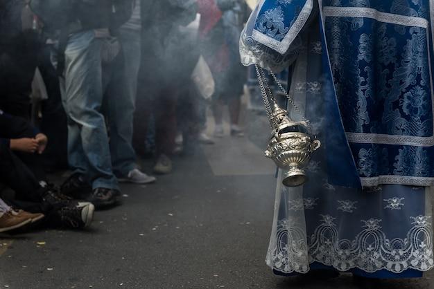 スペイン語宗教 Premium写真