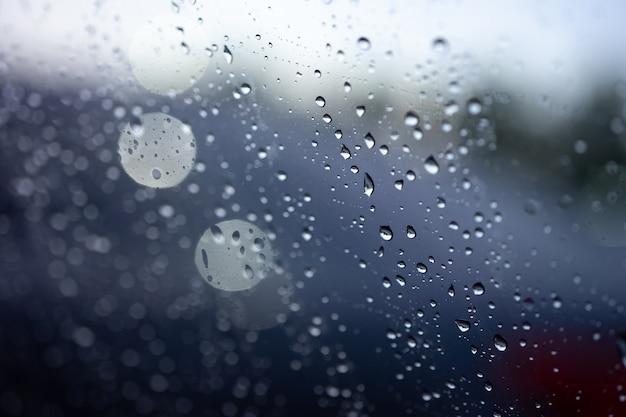 Абстрактный размытый дождь Premium Фотографии