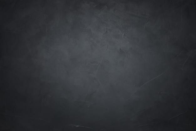 黒いコンクリートの壁 無料写真