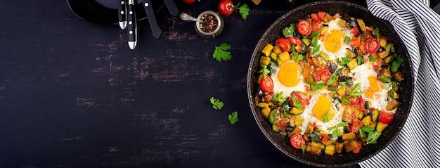 Яичница с овощами Бесплатные Фотографии