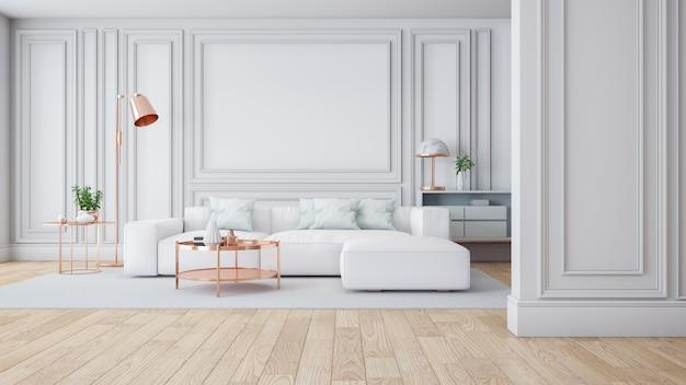 豪華なモダンな白いリビングルームのインテリア Premium写真