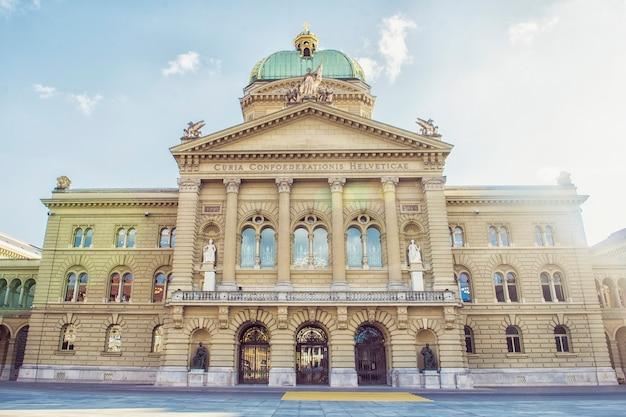 連邦議会の座席である連邦宮殿 Premium写真