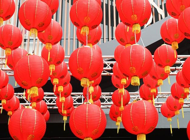 Набор красных китайских фонариков круговой. декор для азиатского нового года Premium Фотографии