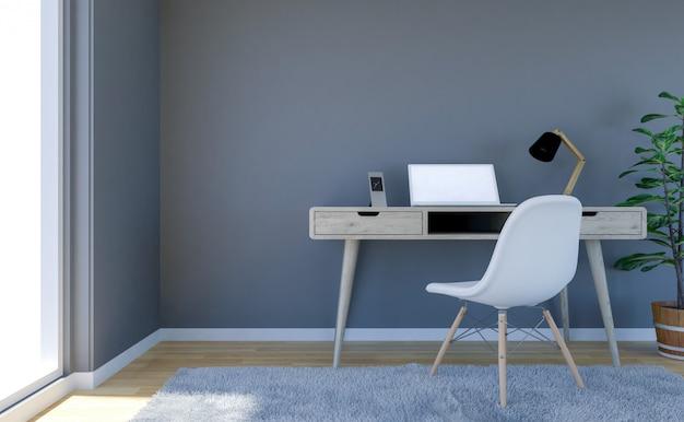 Современный интерьер гостиной с серой стеной и рабочим столом с ноутбуком Premium Фотографии
