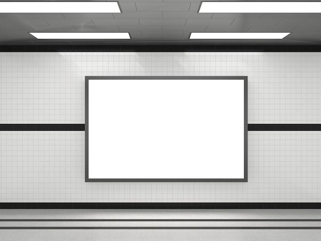 空白の白い広告看板フレームと地下鉄 Premium写真