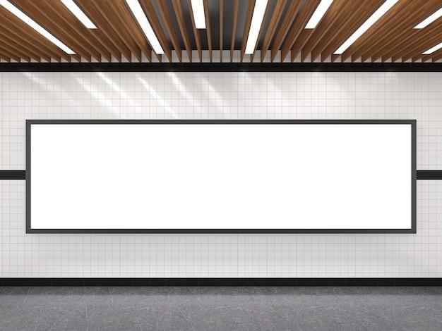Метро с пустой белой рекламной рамой большого рекламного щита Premium Фотографии
