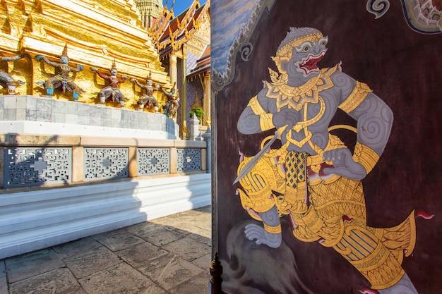 タイのバンコクのワット・プラケオ古代寺院 Premium写真