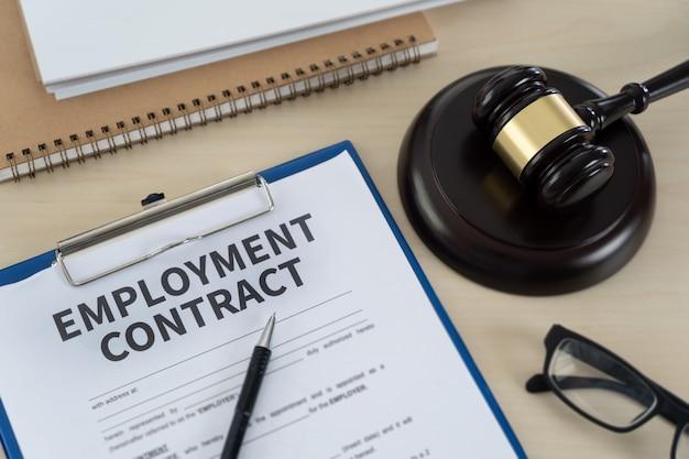 雇用法職法教育 Premium写真