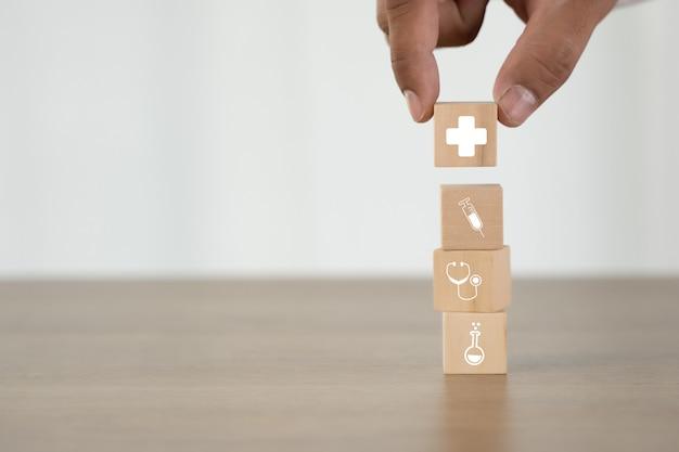ホーム健康保険の概念医療医療金融概念絵文字アイコン Premium写真