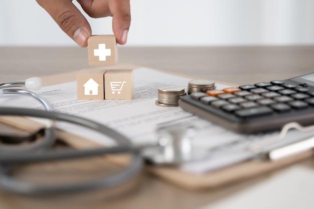 健康保険住宅保険またはローン不動産不動産業者医療医療の概念図 Premium写真