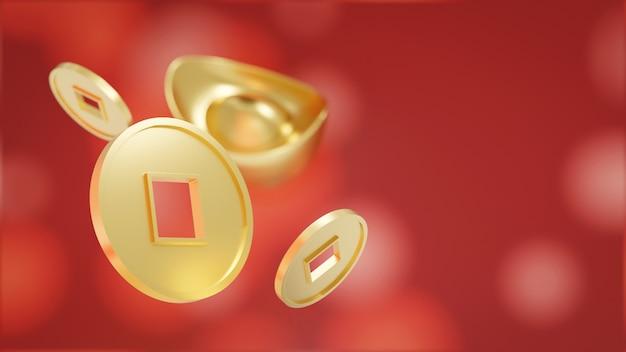 Китайская золотая монета и юань бао. китайская золотая композиция на красном Premium Фотографии