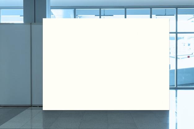 ファブリックポップアップ基本単位広告バナーメディア表示の背景、空の背景 Premium写真