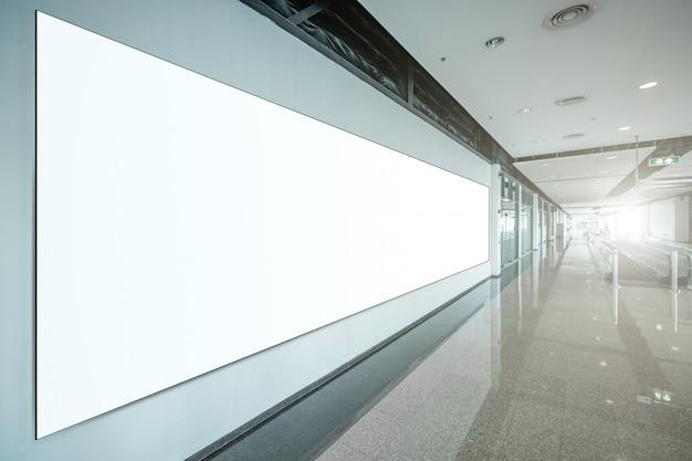 生地ポップアップ基本単位広告バナーメディアディスプレイ背景、空 Premium写真