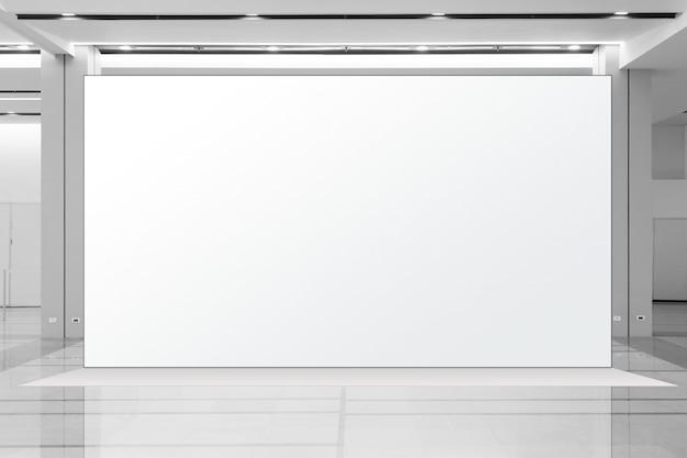 生地ポップアップ基本単位広告バナーメディア表示、空の背景 Premium写真