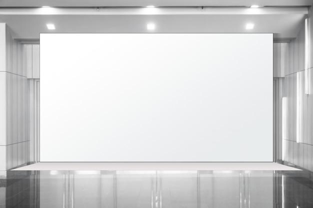 ファブリックポップアップ基本ユニット広告バナーメディアディスプレイの背景 Premium写真