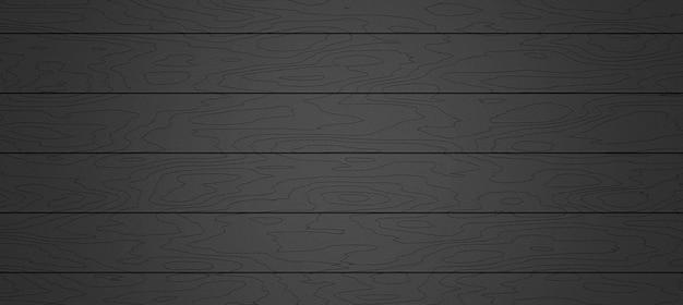 ベニヤ合板のテクスチャ背景 Premium写真