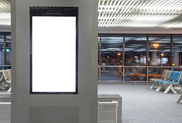 空港でのデジタルメディアブランクの看板 Premium写真