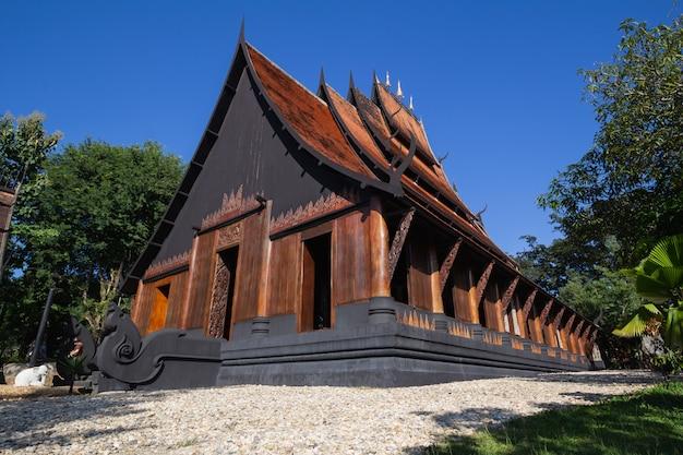バーンダムミュージアムブラックハウス、バーンダムは、タイのチェンライ芸術家の家です。 Premium写真