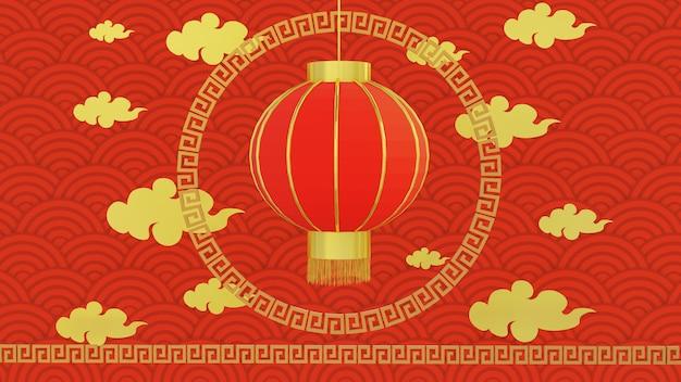 中国の新年のグリーティングカード。 Premium写真