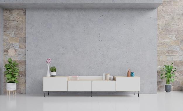 モダンなリビングルームの壁にセメントスクリーン壁付きのテーブルテレビ。 Premium写真