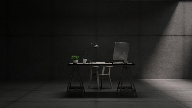 作業室は暗い壁で構成されています。 Premium写真