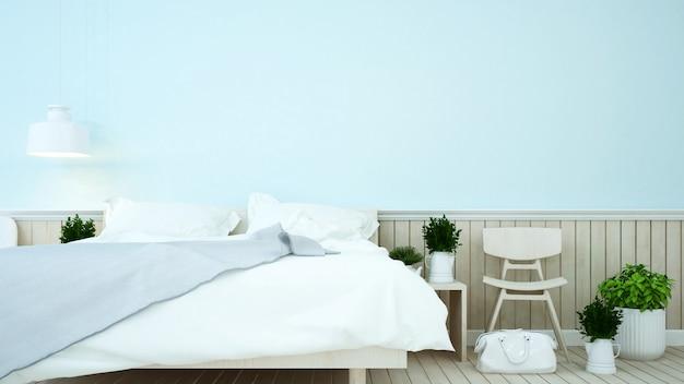 自宅やアパートの寝室の青いトーン Premium写真