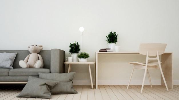 家またはアパートの居間または子供部屋 Premium写真
