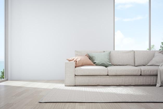 休暇の家または休暇の別荘の空コンクリートの壁の背景を空にします。 Premium写真