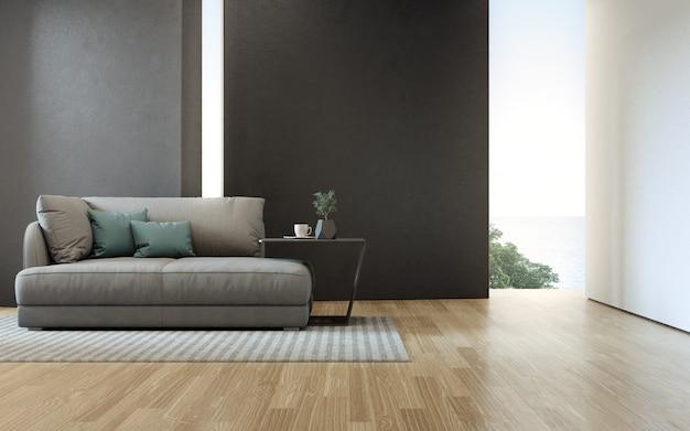 木製の床にソファ付きの高級ビーチハウスの海ビューリビングルーム。 Premium写真