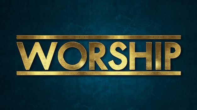 木製の背景に金のテクスチャで書かれた単語崇拝のコンセプト。 Premium写真