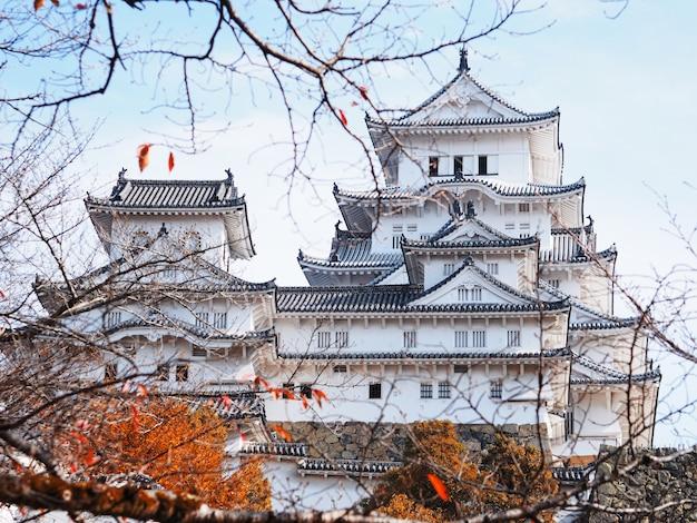 秋の姫路城、日本。 Premium写真