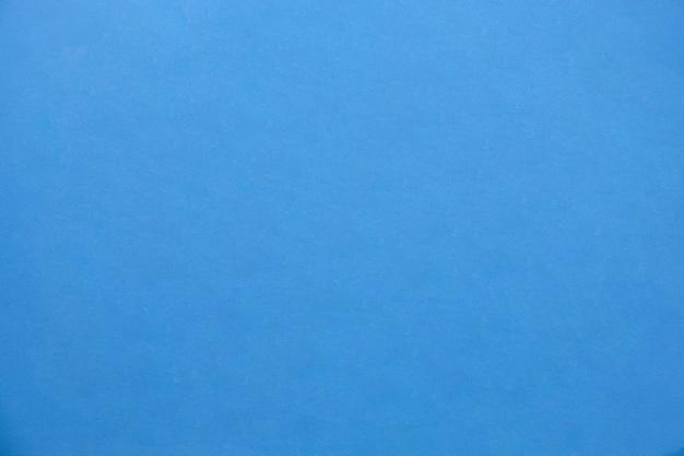 ブルーの質感のあるソフトフォーム素材の抽象的な背景 Premium写真
