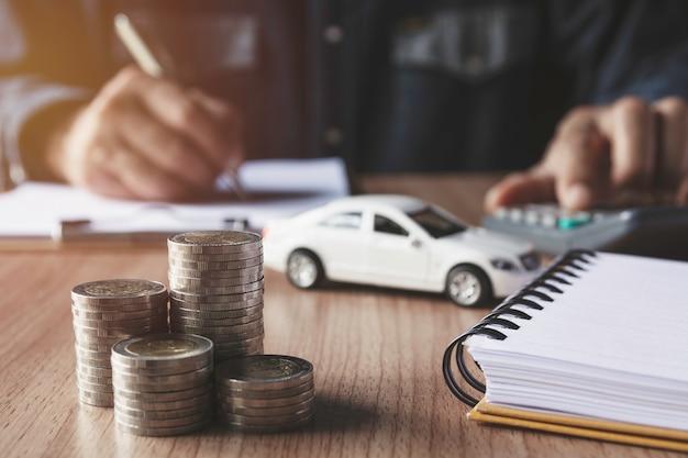 自動車保険と自動車サービス Premium写真