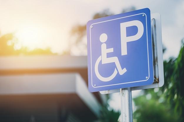 Знак парковки для людей с ограниченными возможностями в зарезервированное место для автостоянки для инвалидов Premium Фотографии