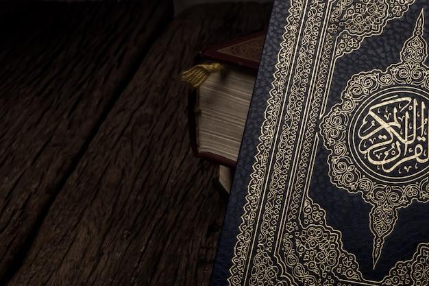 コーラン - イスラム教徒の聖典 Premium写真