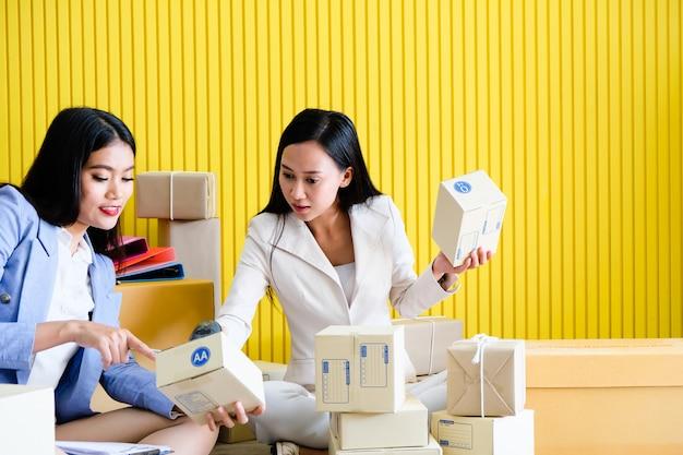 中小企業を始めるアジアの女性 Premium写真