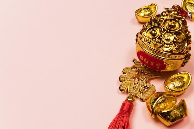 Счастливый китайский новый год украшение на розовом фоне Premium Фотографии